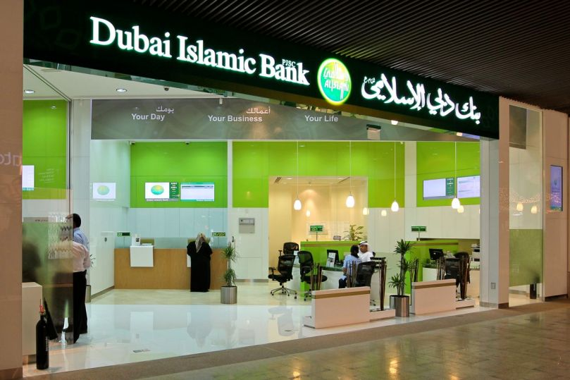 dubai-islamic-bank-3_tcm87-21629